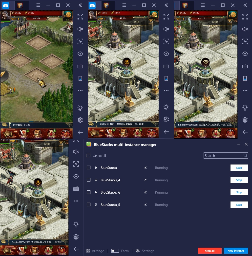 BlueStacks Multi-Instance Manager: Farm in Multiple Windows or Play Different Games Simultaneously