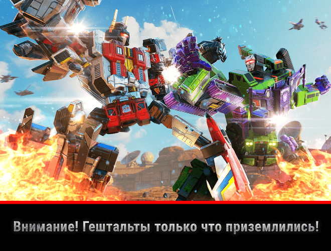 Играй Transformers: Earth Wars На ПК 3