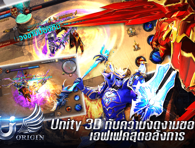 เล่น MU Origin on PC 6