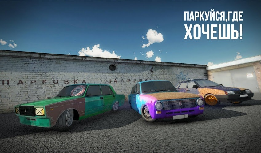Играй Russian Rider Online На ПК 4