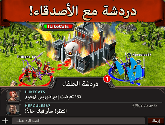 إلعب Game of War on PC 17