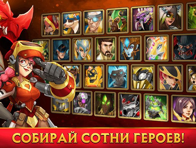 Играй Alliance: Heroes of the Spire На ПК 5