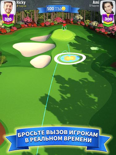 Играй Golf Clash На ПК 9