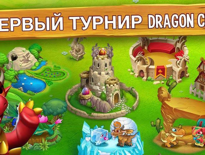 Играй Dragon City on pc 14