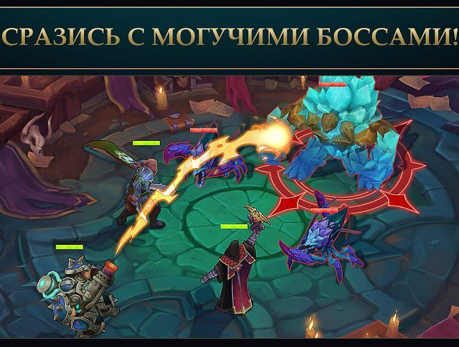 Играй Juggernaut Wars На ПК 11