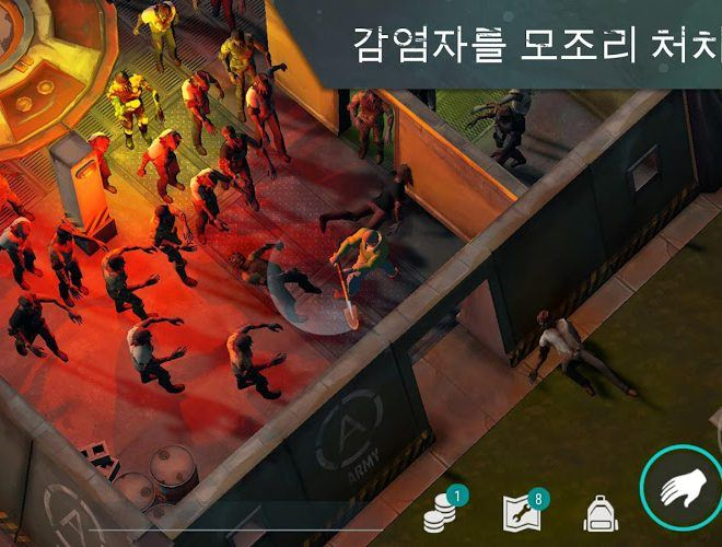 즐겨보세요 Last Day on Earth: Survival on PC 15
