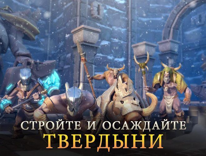 Играй Dungeon Hunter 5 На ПК 13