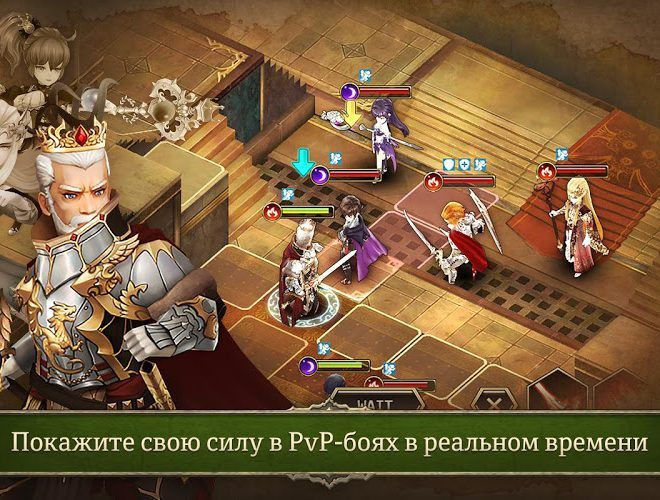 Играй War of Crown На ПК 6