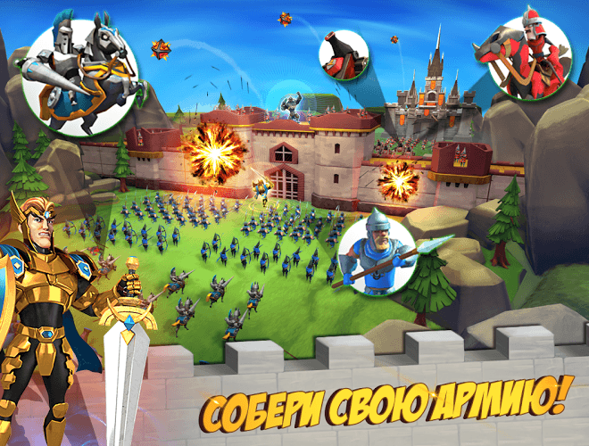 Играй Lords Mobile На ПК 4
