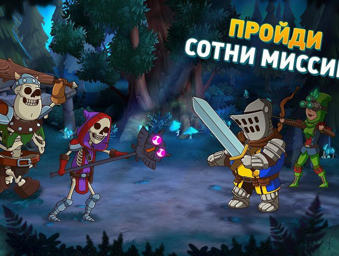 Играй Hustle Castle- Fantasy Kingdom На ПК 10