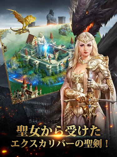 プレーする King of Avalon: Dragon Warfare on PC 2