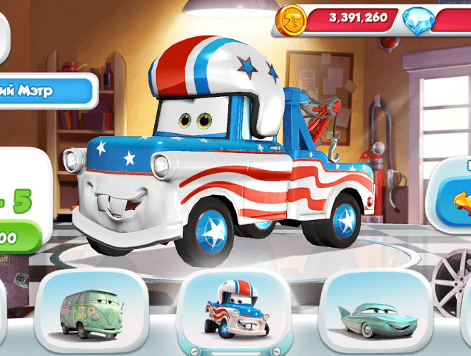 Играй Cars: Fast as Lightning На ПК 8