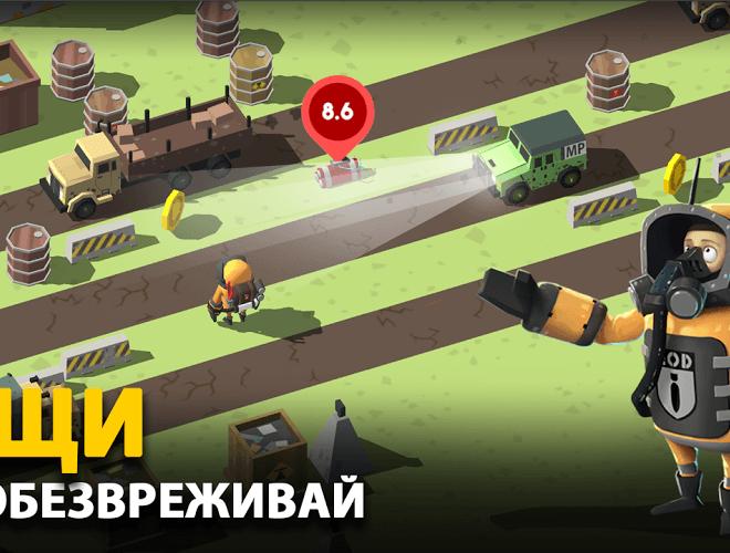 Играй Bomb Hunters На ПК 4