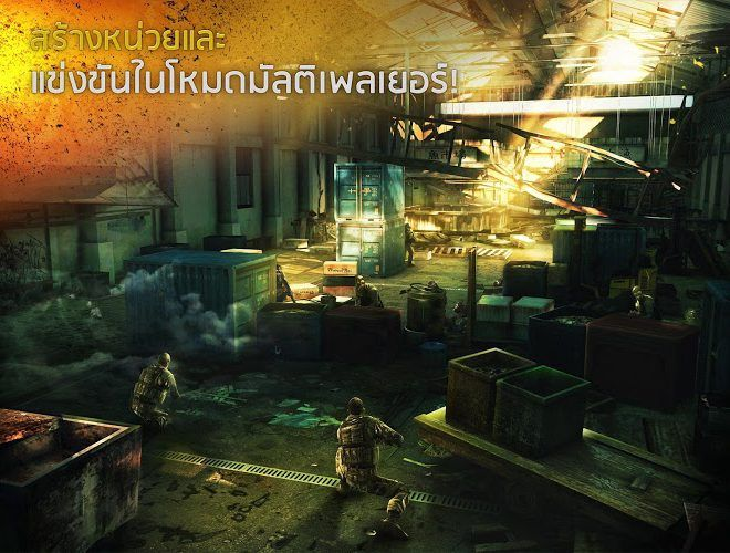 เล่น Modern Combat 5: Blackout on PC 4