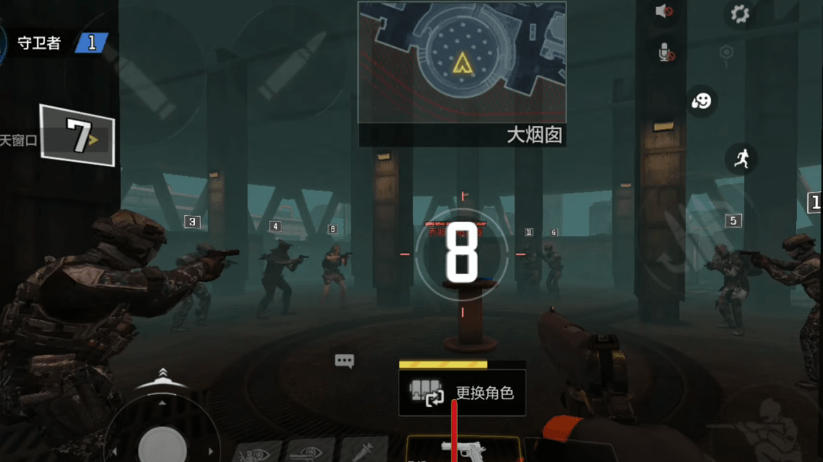 Leaks suggest Call of Duty: Mobile might be getting an Among Us styled game mode