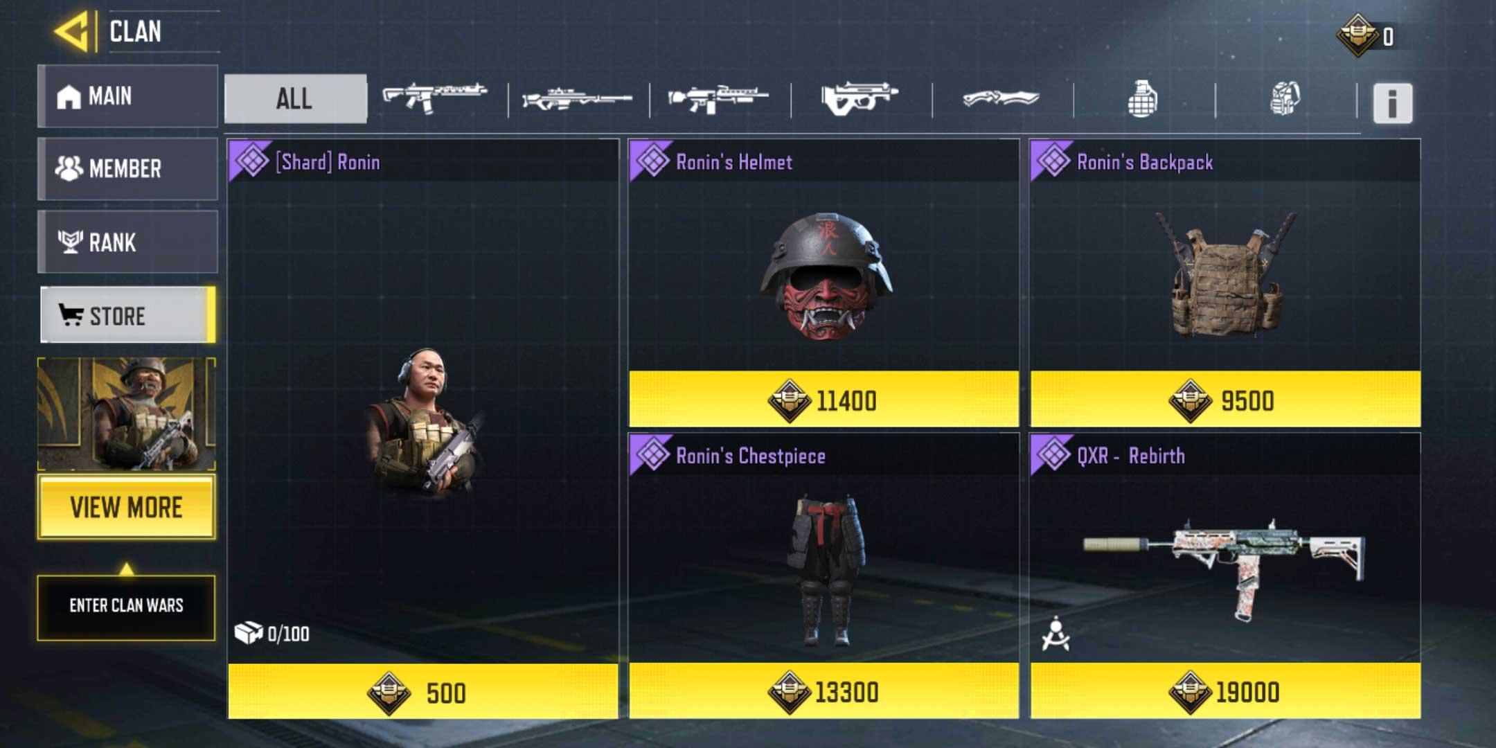 لعبة Call of Duty: Mobile حروب العشائر – كل ما تحتاج لمعرفته حول وضع اللعبة الجديد هذا