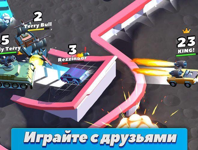 Play Crash of Cars on PC 7