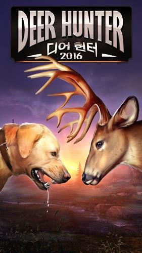 즐겨보세요 Deer Hunter on PC 2