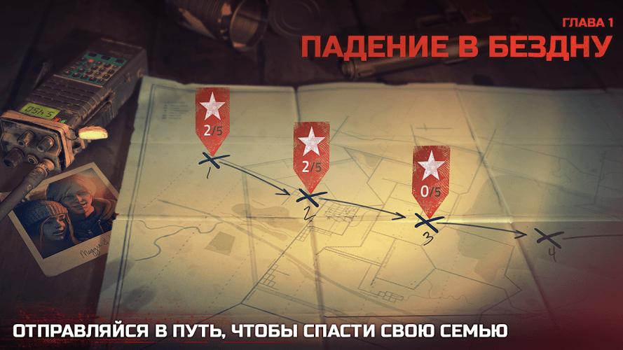 Играй Into the Dead 2 На ПК 6