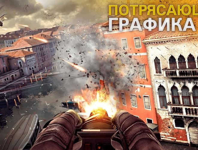 Играй Modern Combat 5: eSports FPS На ПК 16