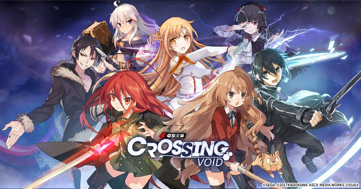 Crossing Void Combat Guide: How To Become The Ultimate Dengeki Bunko Fighter