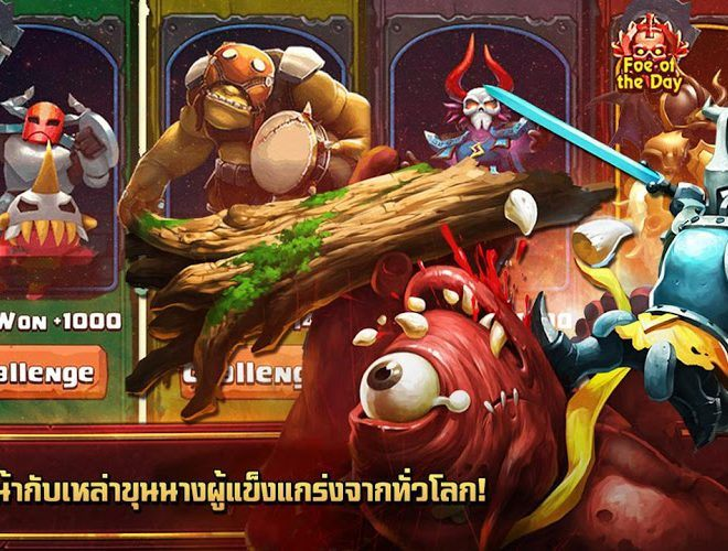 เล่น Clash of Lords 2 on PC 10