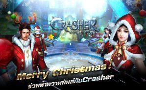 Crasher-ศึกเทพสะท้านปฐพี