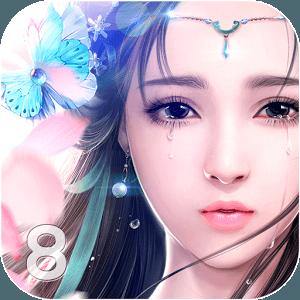 暢玩 御劍情緣 PC版 1