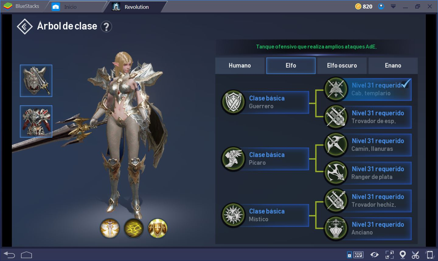 Lineage 2 Temple Knight Es