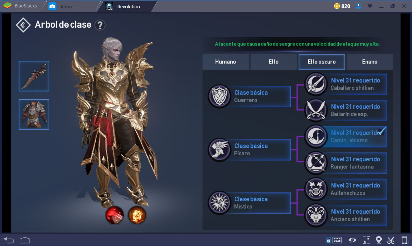 Lineage 2 Abyss Walker Es