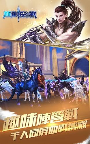 暢玩 新劍魔之戰 PC版 14