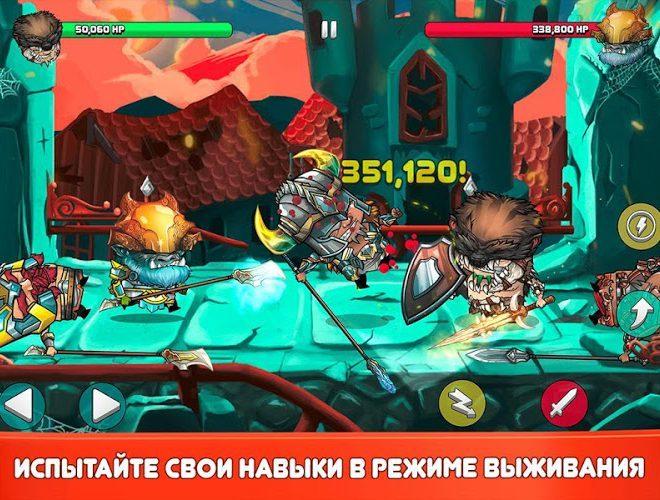Играй Tiny Gladiators На ПК 14