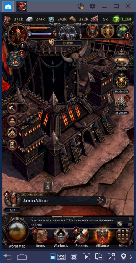 Laying the Foundations of a Successful Fortress in Warhammer: Chaos & Conquest