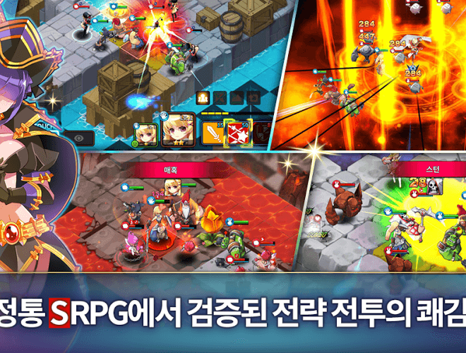 즐겨보세요 Super Fantasy War on PC 21