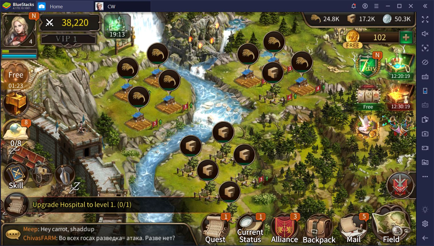 Beginner's Guide for Civilization War on PC