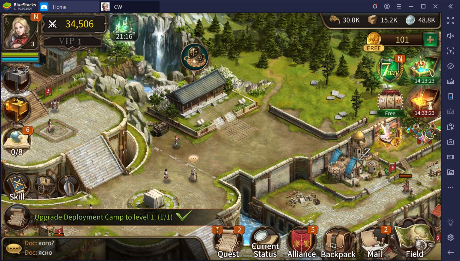 Civilization War on PC- How to Increase Your Power