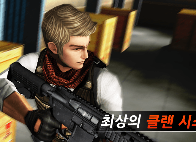 즐겨보세요 Special Soldier on PC 34