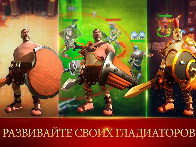 Играй Gladiator Heroes — Гладиаторы герои На ПК 18