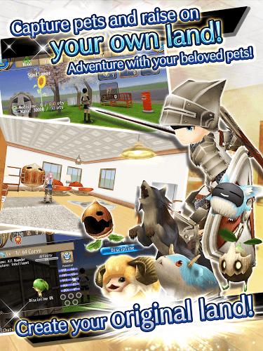 Играй RPG Toram Online На ПК 20