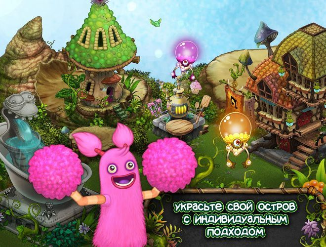 Играй My Singing Monsters На ПК 9