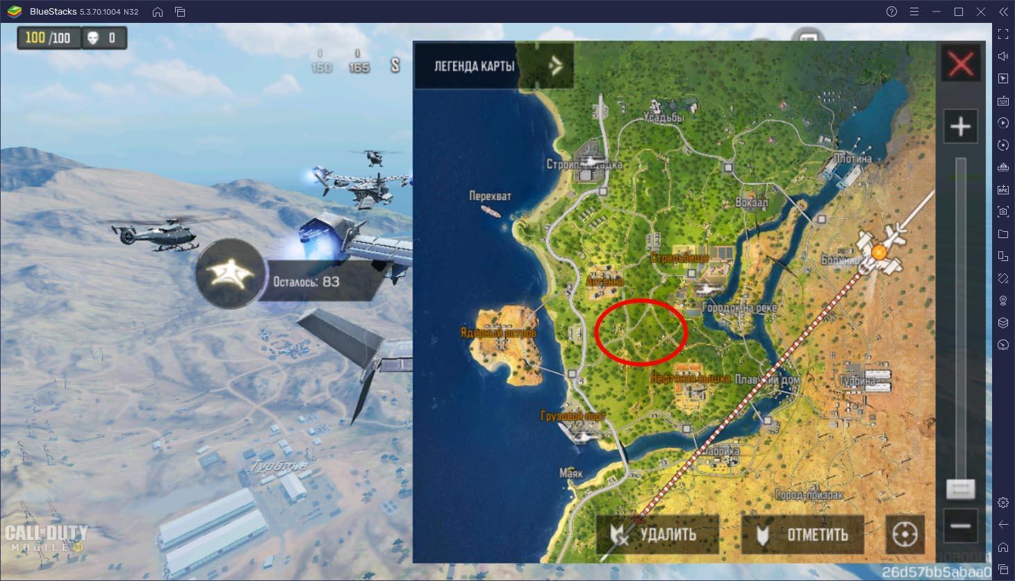 Гайд по карте Затмение в Королевской битве Call Of Duty: Mobile