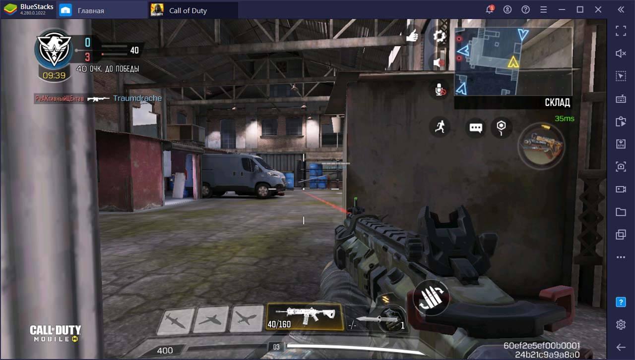 Гайд по Call of Duty: Mobile. Советы, которые помогут стать эффективнее