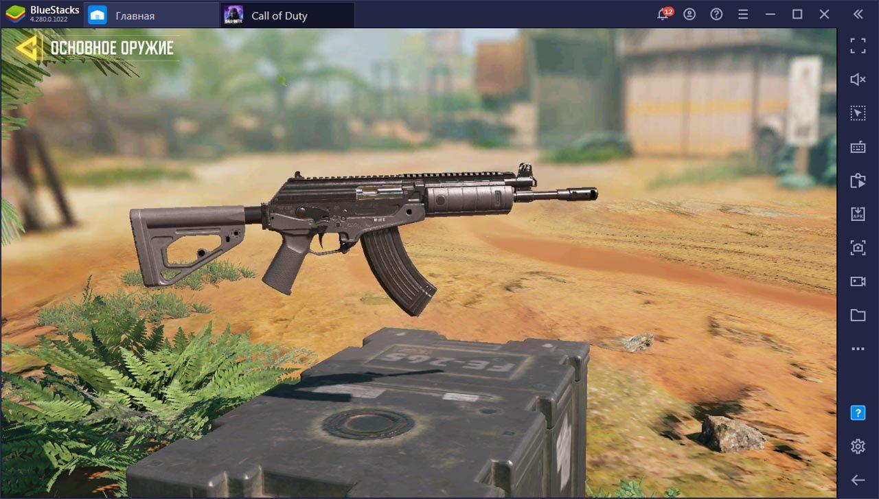 Топ лучшего оружия 7 сезона в Call Of Duty: Mobile