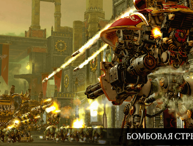 Играй Warhammer 40000: Freeblade На ПК 3