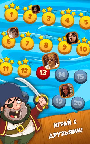 Играй Сокровища Пиратов На ПК 7