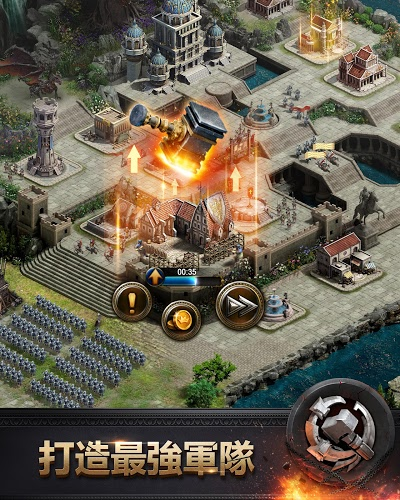 暢玩 Clash of Kings PC版 9