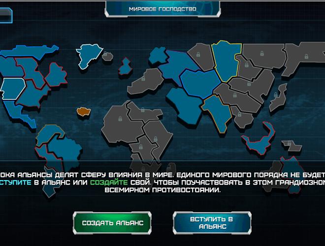Играй Alliance Wars: Альянс войны На ПК 18