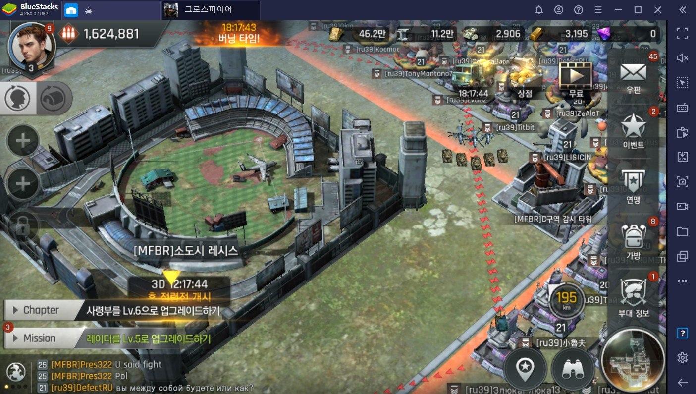 PC로 즐기면 더 재밌는 SLG 크로스파이어: 워존, 어떤 장교들을 먼저 영입해야 할까?