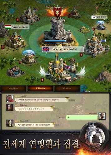 즐겨보세요 Clash of Kings on PC 18