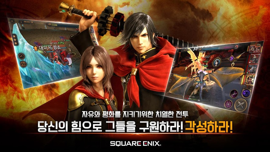 즐겨보세요 FINAL FANTASY AWAKENING on PC 6